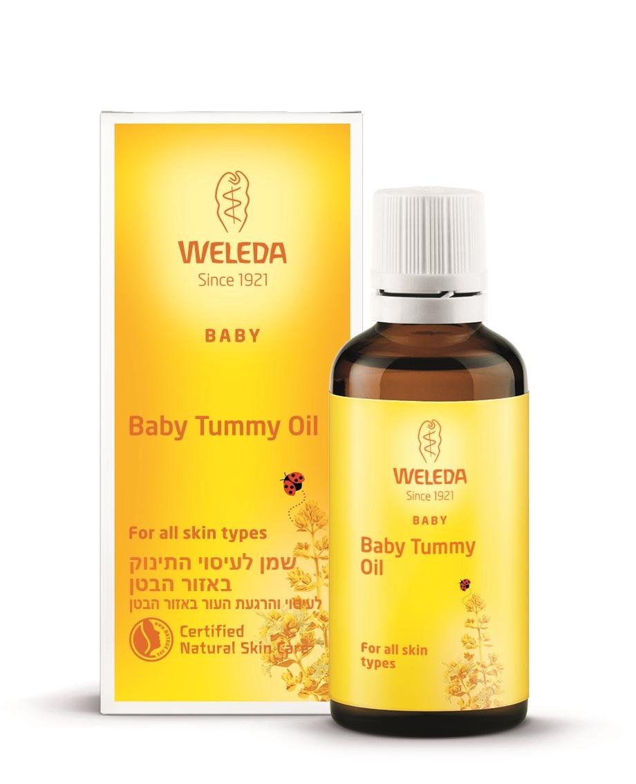 Weleda Baby Tummy Oil שמן לעיסוי התינוק באזור הבטן וולדה בייבי