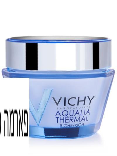 אקוואליה טרמל דינמיק קרם לחות עשיר לעור יבש עד יבש מאד וישי Vichy Aqualia Thermal Dynamic Rich
