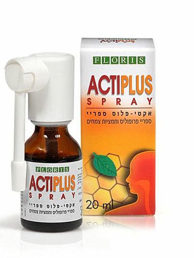 אקטיפלוס תרסיס לגרון על בסיס תמציות צמחים ופרופיליס | ActiPlus Spray