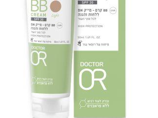 """ד""""ר עור BB קרם - מייק אפ ללחות והגנה +Dr. Or BB Cream SPF30"""