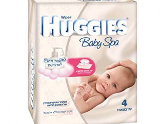 האגיס בייבי ספא מגבונים לתינוק עם מכסה 4 יחידות במארז HUGGIES BABY SPA