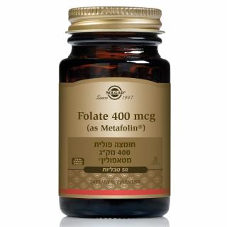 """מטאפולין סולגאר 400 מק""""ג Folate metafolin"""