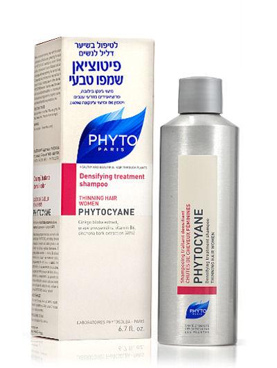 פיטוציאן שמפו טיפולי פיטו Phyto phytocyane Shampooing