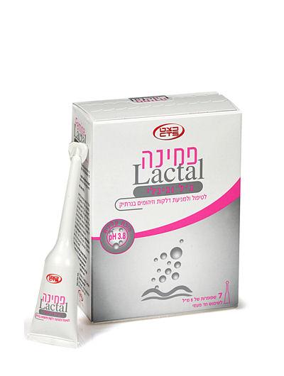 פמינה לקטל ג'ל וגינלי לשיחזור ושמירת האיזון הטבעי בנרתיק Femina Lactall Vaginal Gel