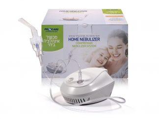 פרוקאר מכשיר אינהלציה ביתי Procare Home Nebulizer