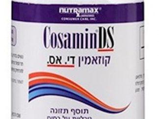 קוזאמין די. אס. גולוקוזמין וכונדריטין COSAMIN DS NUTRAMAX