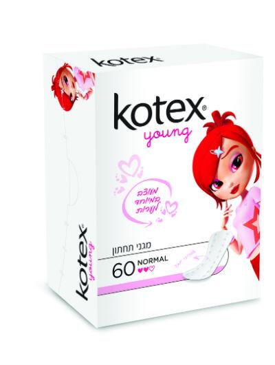 קוטקס יאנג מגיני תחתון נורמל לנערות Kotex Young Normal
