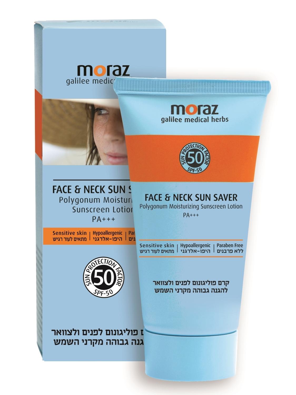 קרם הגנה מהשמש לפנים ולצוואר מורז SPF 50 Moraz Face & Neck Sun Saver