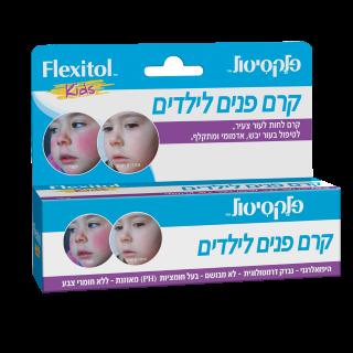 קרם פנים לילדים פלקסיטול