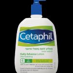 תחליב לחות טיפולי חדשני לגוף צטאפיל Cetaphil Daily Advance Lotion