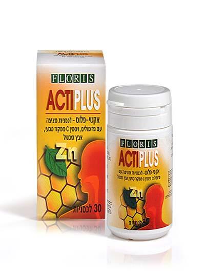 ActiPlus Lozenges אקטי פלוס לכסניות מציצה למבוגרים Floris