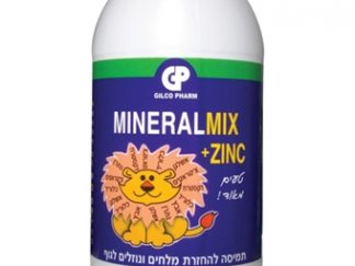 מינרל מיקס + אבץ תמיסה לילדים MINERAL MIX + ZINC
