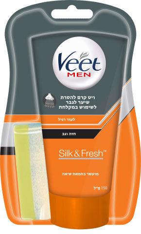 ויט קרם להסרת שיער לגבר VEET MEN