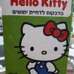 הלו קיטי מדבקות לדחיית יתושים HELLO KITTY