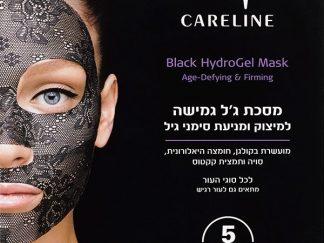 מסכת ג'ל גמישה קרליין  למיצוק ומניעת סימני גיל Careline Black HydroGel Mask
