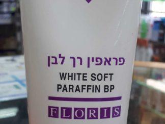 פראפין רך לבן WHITE SOFT PARAFFIN BP