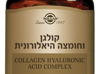 קולגן וחומצה היאלורונית סולגאר Solgar Collagen Hyaluronic Acid Complex