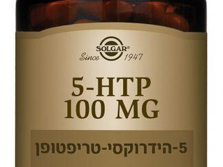 5-HTP הידרוקסי-טריפטופאן סולגאר