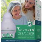 Novokid נובוקיד ערכה רב פעמית להשמדת ומניעת כינים וביצי כינים