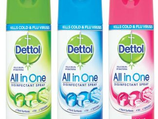 דטול ספריי חיטוי משמיד 99.9% מהחיידקים DETTOL SPRAY ניחוח כביסה