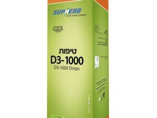 טיפות ויטמין D3 במינון 1000 D3 Drops סופהרב