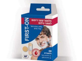 פלסטר עוצר דימום לחתכי גילוח - 40 יחידות