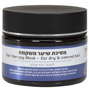 מסיכת שיער משקמת לשיער יבש וצבוע של כליל